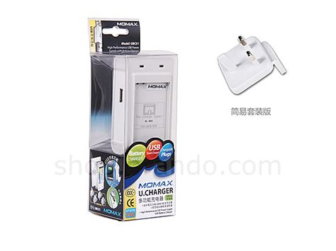 Travel Charger Blackberry Original 100 Bb 9900 Kd momax universal battery charging stand plus usb output blackberry bold 9900 9930