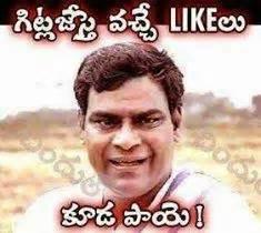comment photos in telugu facebook memes latest telugu fb photo comments