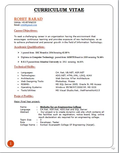 curriculum vitae template format of curriculum vitae for students search results