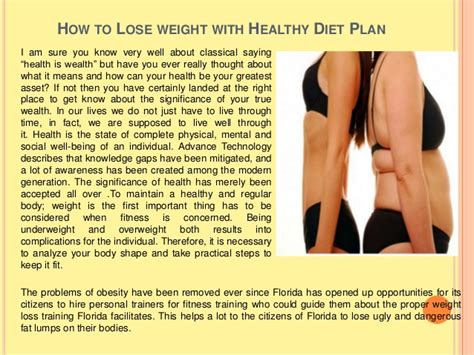 How To Lose Weight With Sports by How To Lose Weight With Healthy Diet Plan
