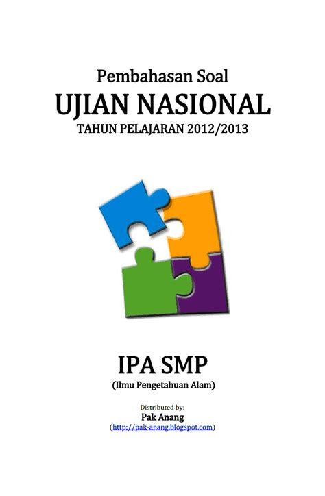 skl un smp ipa tahun 2015 2016 berbagi dan belajar pembahasan soal un ipa smp 2013