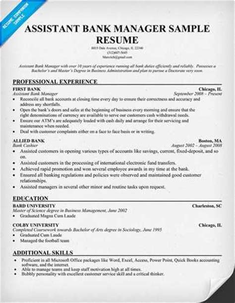 assistant branch manager resume sample Source: