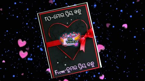 new year song mp4 lirik happy new year odia new song new year special hd