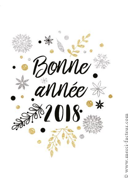 Modele De Bonne Annee 2018