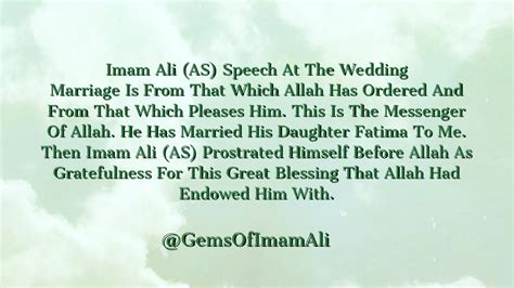Wedding Blessing Dua by Sayings Of Imam Ali On Quot Imamali As Marriage Is