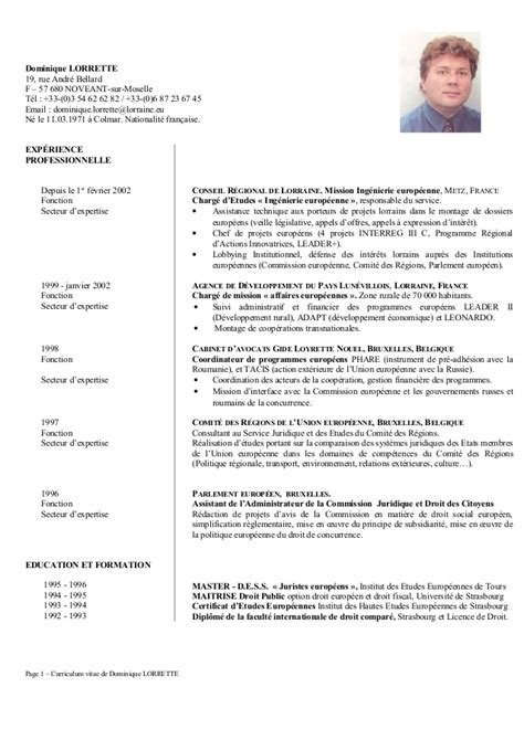 Lettre De Motivation Stage Juriste Droit Social Modele Cv Juriste Droit Social Cv Anonyme