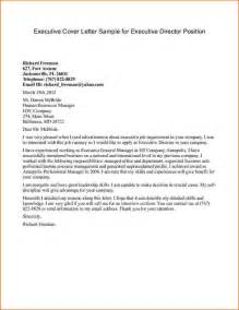 application letter for management trainee sample of application letter for management trainee position writing and editing services amp application letter trainee