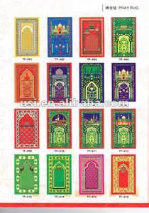 prayer rug designs muslim prayer rug with many kinds design china mainland mat