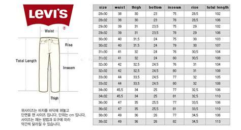 Celana Zara Baby 6738 Original levis size chart oasis fashion