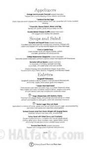 dining room dinner menus zuiderdam december 2013