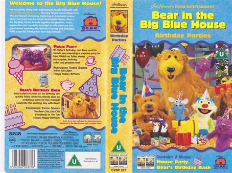 the big blue house bear inthe big blue house vhs house plan 2017