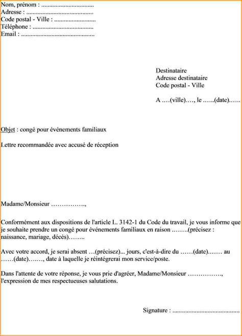 Exemple De Lettre De Demande De Lettre De Recommandation 10 demande de cong 233 lettre de demission