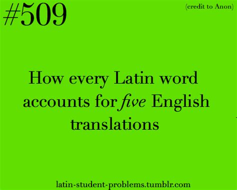 Latin Memes - latin student problems latin nle project