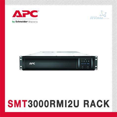 Ups Apc Smart Smt3000rmi2u apc smt3000rmi2u smart ups 3000va lcd rm 230v