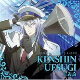 kenshin-uesugi