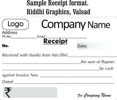 borrow money contract template template contract to borrow money template