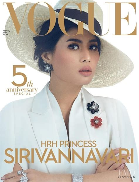 On The Cover Of Vogue This February by Cover Of Vogue Thailand With Hrh Princess Sirivannavari