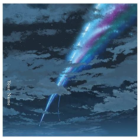 Out Patio Furniture Radwimps Your Name Cd Target