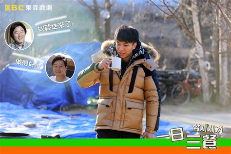 lee seung gi three meals a day three meals a day broadcast 2 in taiwan lee seung gi