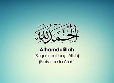 hadits ali bin abi thalib tentang berharap  manusia