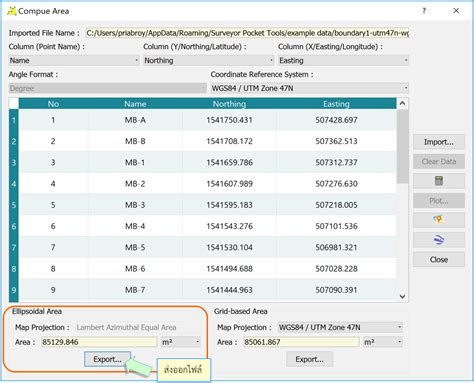 Byu Mba Internship Report by Surveyor Pocket Tools คำนวณพ นท