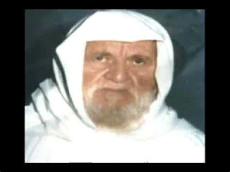 biography of sheikh muhammad nasiruddin albani quran recitation by sheikh al albaani rahimahullah