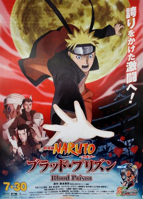 naruto film 5 qartulad naruto films captainaruto