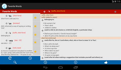 oxford dictionary offline android free apk gratis oxford dictionary offline gratis oxford dictionary offline android
