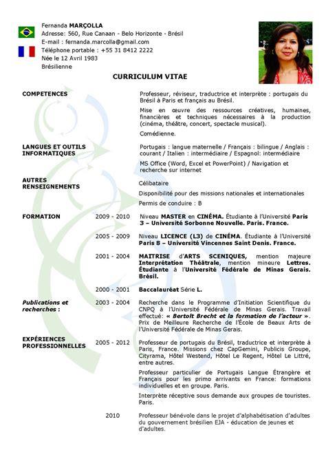 Modelo Curriculum Vitae Portugues Brasil Curriculum Brasil Acquis