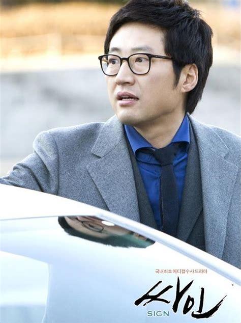 judul film lee min ho terbaru seputar drama dan film dari asia quot sign quot drama korea