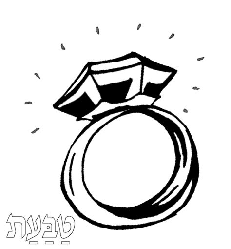 Free Rings Coloring Pages Ring Coloring Pages