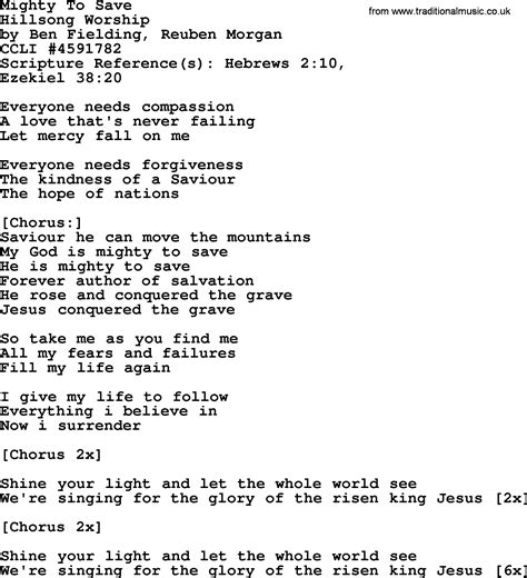 Beautiful Church Songs Lyrics #3: Mighty-to-save~.png