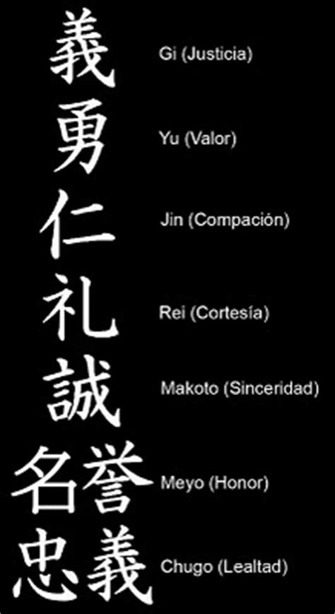 bushido el espiritu del 8493784508 jun ketsu ryu jiu jitsu o sensei kawaishi