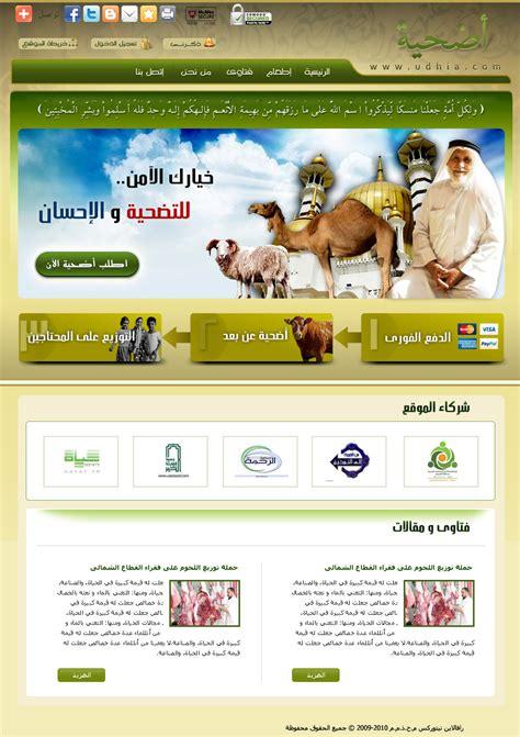 best website templates for asp net website design website templates minutes web designers