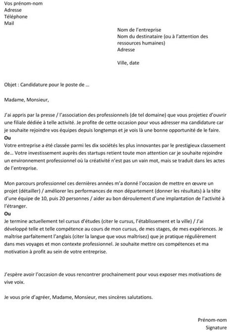 Exemple De Lettre De Motivation Emploi Saisonnier lettre de motivation un exemple gratuit capital fr
