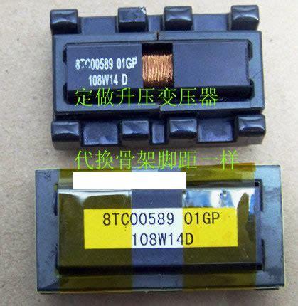 Lu Projector Transformer 8tc00589 01gp transformer transformer ccfl backlight led