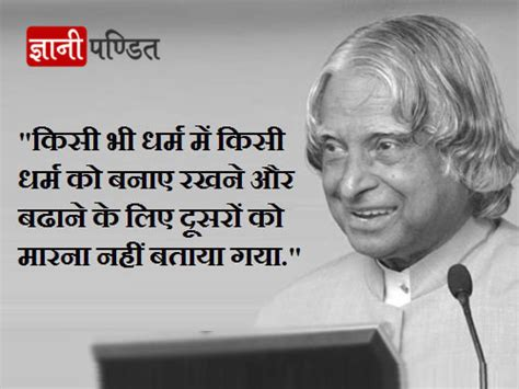 biography in hindi of apj abdul kalam biography on apj abdul kalam in hindi