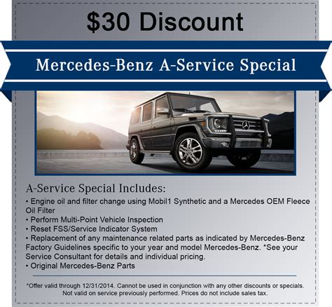 Mercedes Coupon by Mercedes Of Service Coupons Maintenance