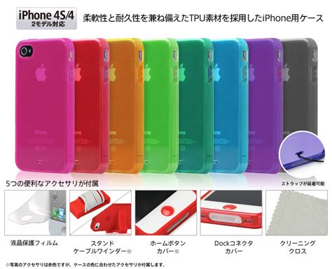 Softshel Mutiara Apple I Phone 5 tunewear softshell for iphone 4s 4 高い透明度と ゴムのような柔軟性とプラスチック