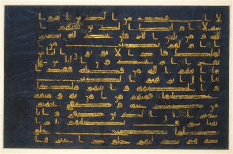 Interior Design Books Pdf Islamic Books A Research Blog About Manuscripts Printed