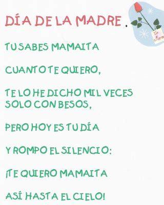 poemas para el dia de la madre cortos y que rimen poemas cortos para el 14 de febrero poemas de una mujer