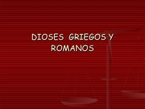 dioses griegos dioses griegos y romanos