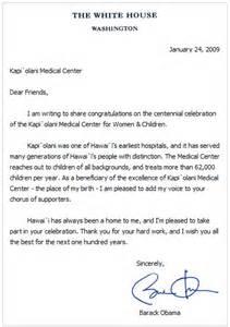 Sample Certification Letter For Medical Records Barack Obama Birth Hospital