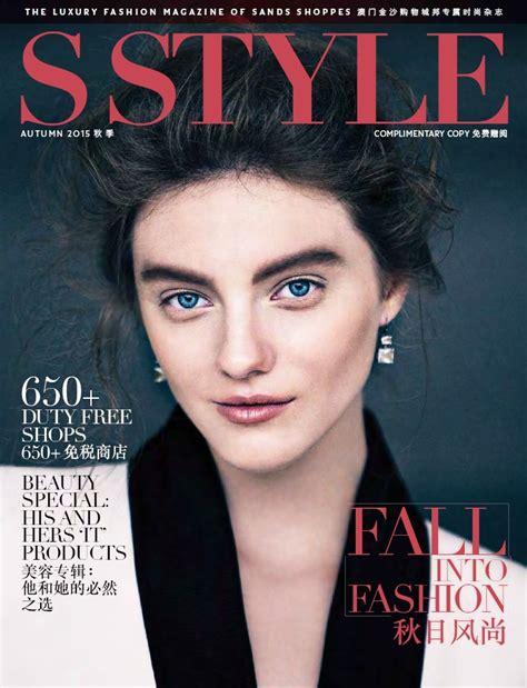 style magazine s style magazine media centre las vegas sands retail
