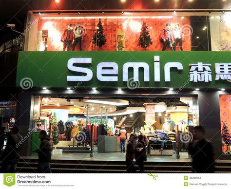 china clothes shop facade christmas decorations editorial