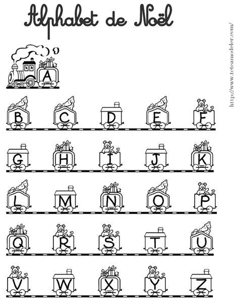 Alphabet De No 235 L 233 Toile 224 Colorier T 234 Te 224 Modeler Coloriage Magique Lettres Alphabet Maternelle L