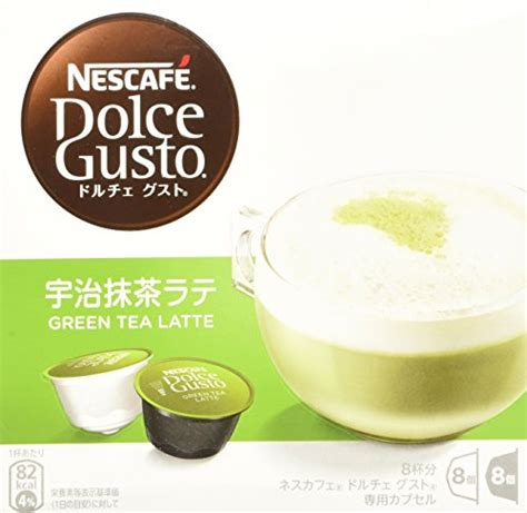 Nescafe Green Coffee nestle coffee capsules for nescafe dolce gusto uji