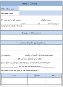informed consent form template best business template