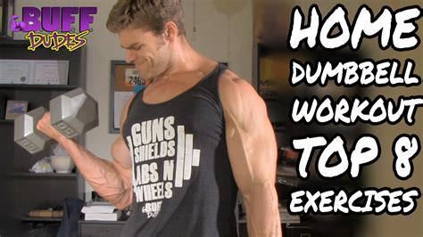 home workout routine top 8 dumbbell exercises