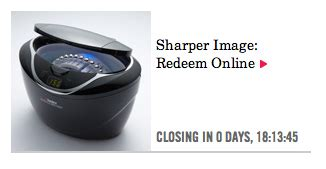 Ruelala Gift Card - sharper image 50 gift card only 25 today only 8 13